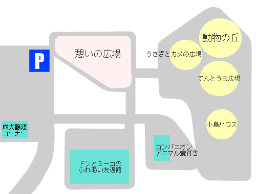 保護 滋賀 県 センター 動物 管理 Pawer. /