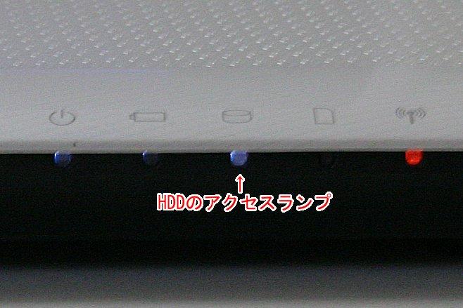 パソコンのインジケーターについてneclaviezを使用しています パソコ Yahoo 知恵袋